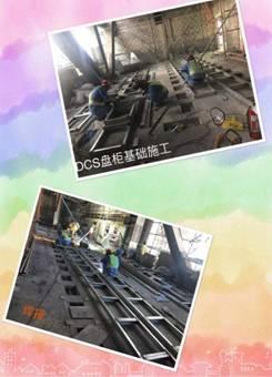 http://www.longyujianan.cn/UploadFile/20190103085635270.jpg