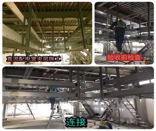 http://www.longyujianan.cn/UploadFile/2019010308564982.jpg