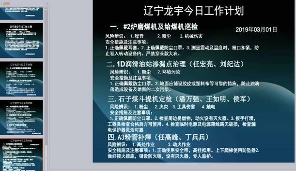 http://www.longyujianan.cn/UploadFile/20190305024224907.jpg