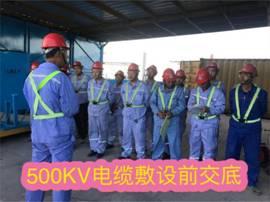 http://www.longyujianan.cn/UploadFile/20190306100543110.jpg
