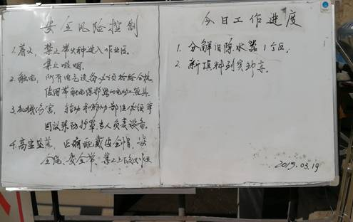 http://www.longyujianan.cn/UploadFile/20190326095504188.jpg