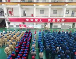 http://www.longyujianan.cn/UploadFile/20190328040133829.jpg